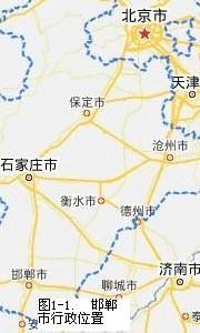 普通地质学实习报告刘波