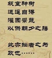 苏州拙政园调研报告