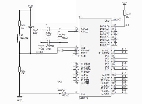基于89s51单片机的循迹小车设计报告