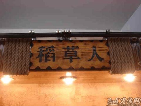稻草人专卖店空间展示设计调查报告