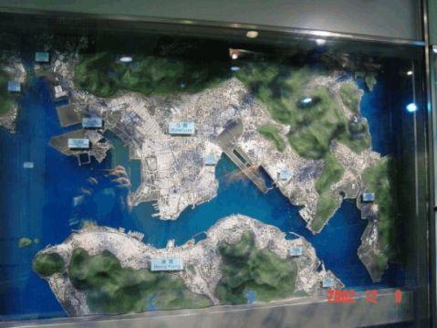 香港考察报告