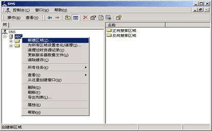 计算机网络实验报告