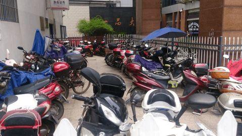 金华市市区停车设施调查报告