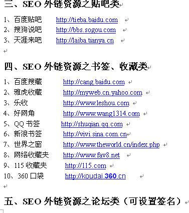 有机大米网站关键词分析报告
