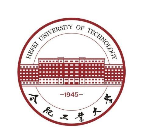合肥工业大学土木工程专业毕业实习报告