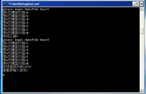 微机原理课题设计实验报告之矩阵式键盘数字密码锁