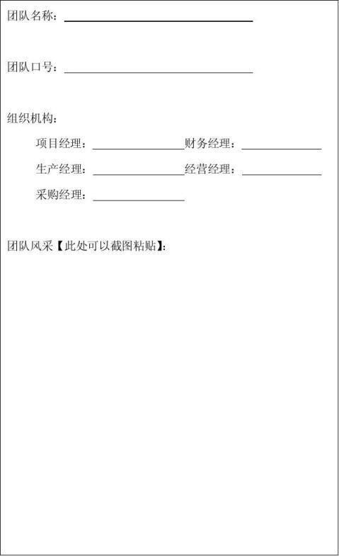 武昌工学院PMST课程实训总结