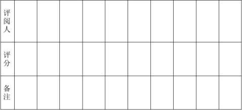 Teurug全国数学建模大赛论文格式范文