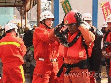 消防部队事迹材料
