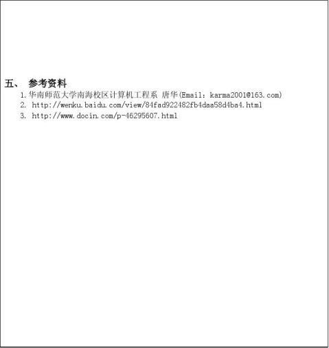 windowsserver20xx安装与配置实验报告