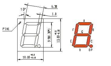 数字电子秒表课程设计报告