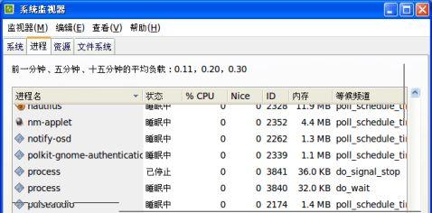 四川大学操作系统原理第二次实验报告shell编程