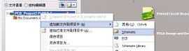ProtelDXP20xx实习报告