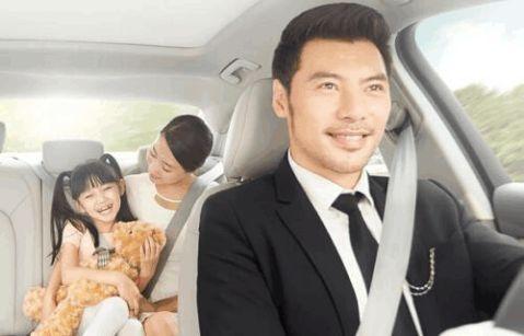 滴滴司机注册所需条件和注册流程