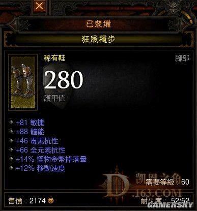 暗黑破坏神3武僧炼狱装备购置BOSS精英攻略