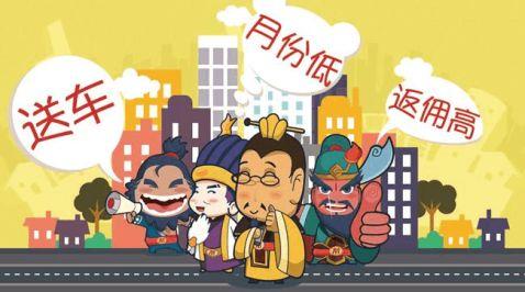 结义帮专车司机招聘节新政解读低价兼职私家车或退出北京专车市场