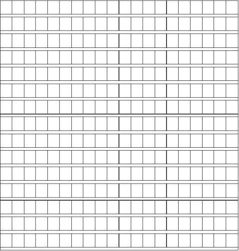 八年级期中语文模拟试卷