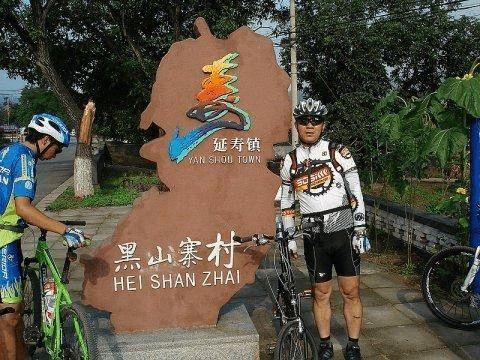 北京10大经典骑行路线