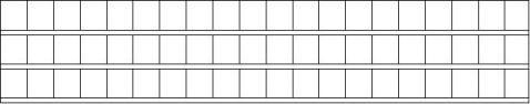 20xx年安徽省初中毕业学业模拟考试语文试题含参考答案