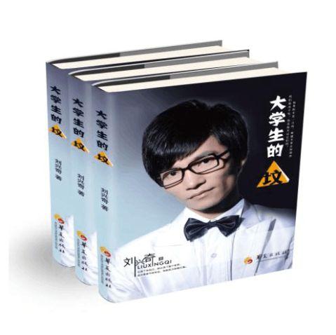 软实力刘兴奇