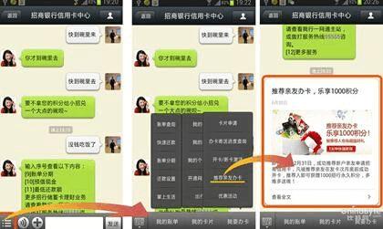 20xx十佳企业微信营销创新案例