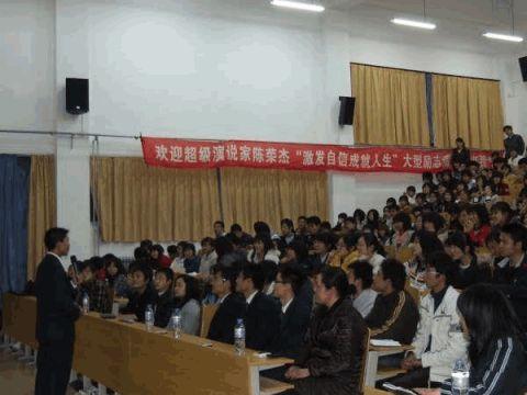 陈荣杰自信演讲教练教你如何写演讲稿让你学会公众演说