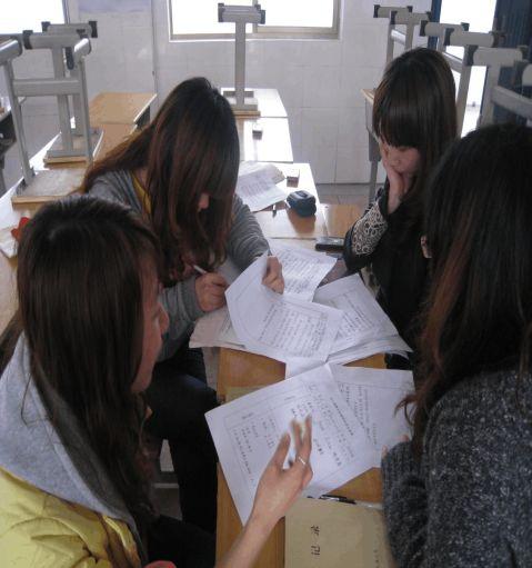 温度和温度计说课稿教学设计教学反思